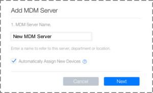DEP_DeployPortal_ManageServer_CreateMDMServer_02