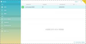 DEP_DeployPortal_ManageServer_CreateMDMServer_06
